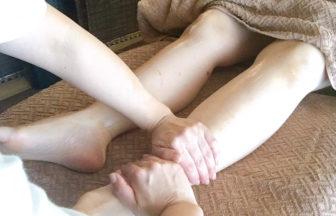 【簡単予約】福島県安達郡大玉村にあるエステサロンに予約する方法!すずな
