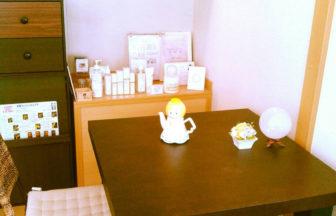 【簡単予約】埼玉県川口市南鳩ヶ谷にあるエステサロンに予約する方法!ティーダ
