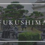 エンジェルムーングループの福島県自宅エステササロン