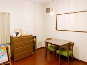 【簡単予約】東京都練馬区にあるエステサロンに予約する方法!ココロ